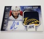 Panini America 2013-14 Prime Hockey Autograph Peek (34)
