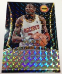Panini America 2013-14 Select Basketball Pre-Ink peek (1)