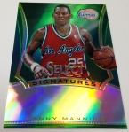 Panini America 2013-14 Select Basketball Pre-Ink peek (15)