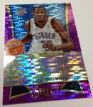 Panini America 2013-14 Select Basketball Pre-Ink peek (8)