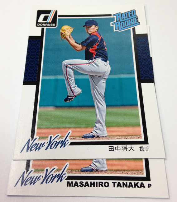 Panini America 2014 Donruss Baseball Tanaka Japanese (1)