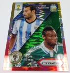 Panini America 2014 FIFA World Cup Brazil Prizm Inserts Part One (28)
