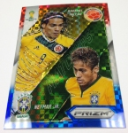 Panini America 2014 FIFA World Cup Brazil Prizm Inserts Part One (34)