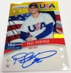 Panini America 2014 Prizm Baseball Auto Peek (40)
