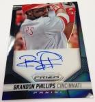 Panini America 2014 Prizm Baseball Auto Peek (52)