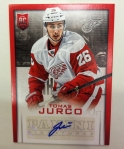 Panini America 2014 Spring Expo Preview (14)