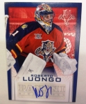Panini America 2014 Spring Expo Preview (31)