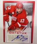 Panini America 2014 Spring Expo Preview (42)