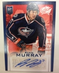 Panini America 2014 Spring Expo Preview (45)