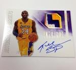 Panini America Kobe Bryant March 2014 Signing (14)