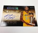 Panini America Kobe Bryant March 2014 Signing (2)