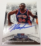 Panini America 2013-14 Crusade Basketball QC (42)