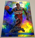 Panini America 2013-14 Crusade Basketball QC (49)