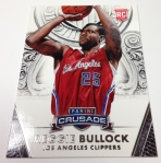 Panini America 2013-14 Crusade Basketball QC (5)