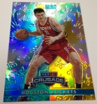 Panini America 2013-14 Crusade Basketball QC (58)