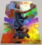 Panini America 2013-14 Crusade Basketball QC (64)