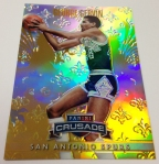 Panini America 2013-14 Crusade Basketball QC (74)