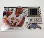 Panini America 2013-14 Crusade Basketball QC (81)