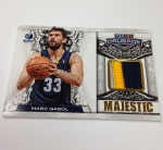 Panini America 2013-14 Crusade Basketball QC (84)
