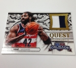 Panini America 2013-14 Crusade Basketball QC (86)