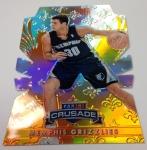 Panini America 2013-14 Crusade Basketball Teaser (28)