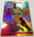 Panini America 2013-14 Crusade Basketball Teaser (9)