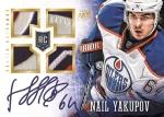 Panini America 2013-14 Prime Hockey Yakupov