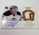 Panini America 2013-14 Rookie Anthology Hockey QC (37)