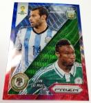 Panini America 2014 FIFA World Cup Brazil Teaser (26)