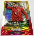 Panini America 2014 FIFA World Cup Brazil Teaser (73)