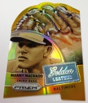 Panini America 2014 Prizm Baseball Golden Leather (17)