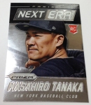 Panini America 2014 Prizm Baseball QC (14)