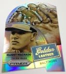 Panini America 2014 Prizm Baseball QC (27)