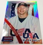 Panini America 2014 Prizm Baseball Teaser (21)