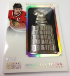 Panini America 2013-14 National Treasures Hockey Buried Treasure (7)