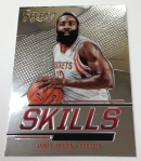 Panini America 2013-14 Select Basketball Teaser (32)