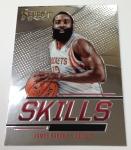 Panini America 2013-14 Select Basketball Teaser (32)