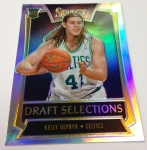 Panini America 2013-14 Select Basketball Teaser (41)