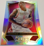 Panini America 2013-14 Select Basketball Teaser (56)