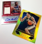 Panini America 2013-14 Select Basketball Teaser (68)
