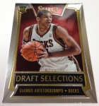 Panini America 2013-14 Select Basketball Teaser (72)