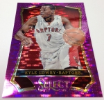 Panini America 2013-14 Select Basketball Teaser (82)