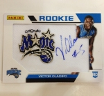 Panini America 2014 Father's Day Autos (1)