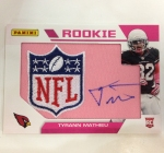 Panini America 2014 Father's Day Autos (2)
