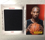 Panini America 2014 Father's Day Second Look (34)