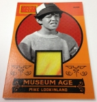 Panini America 2014 Golden Age Baseball QC (115)