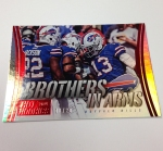 Panini America 2014 Hot Rookies Packout Peek (51)