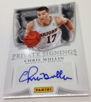 Panini America 2014 NBA Finals Promotion (14)
