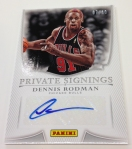 Panini America 2014 NBA Finals Promotion (4)