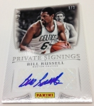 Panini America 2014 NBA Finals Promotion (9)